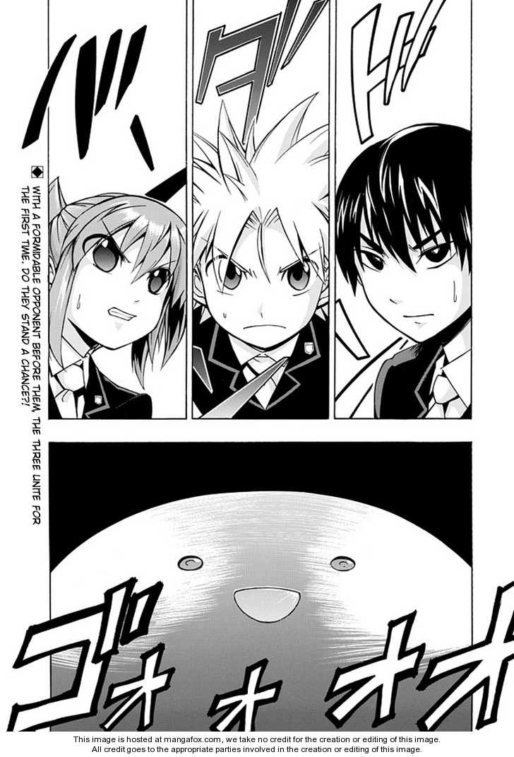 Amanoiwato Hime 4 Page 1
