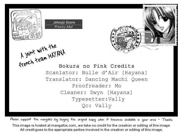 Bokura no Pink 2 Page 1