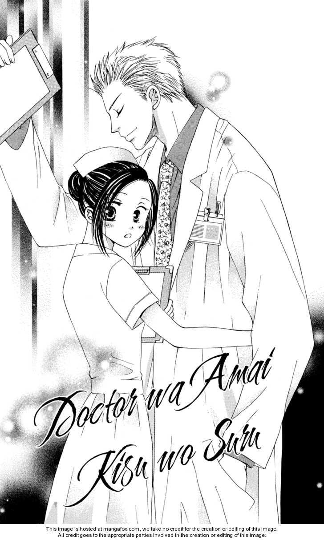 Dr. wa Amai Kiss wo Suru 1 Page 2