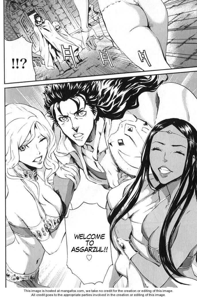 Soukoku no Garou - Hokuto no Ken Rei Gaiden 4 Page 2