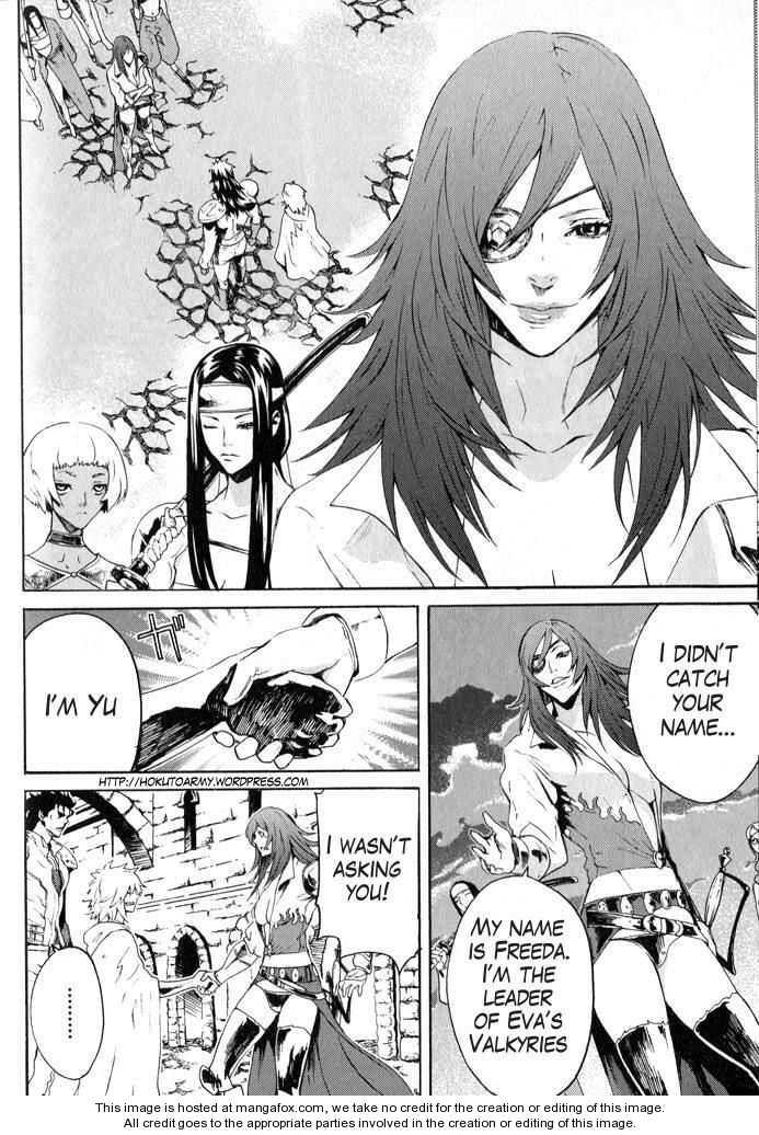Soukoku no Garou - Hokuto no Ken Rei Gaiden 5 Page 2