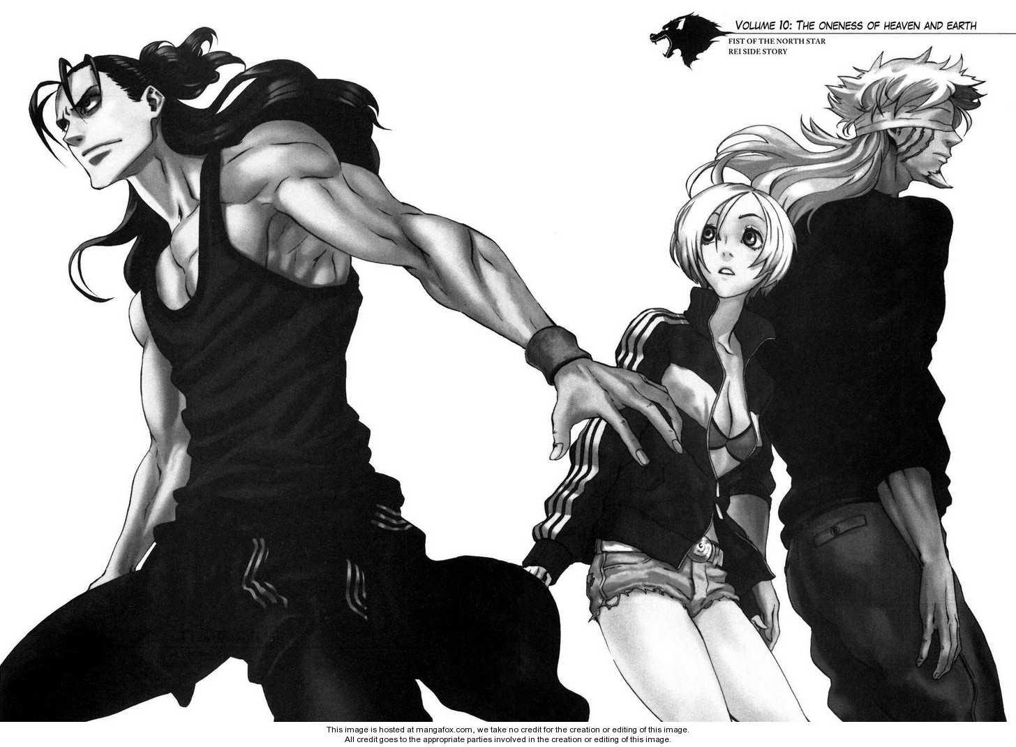 Soukoku no Garou - Hokuto no Ken Rei Gaiden 10 Page 2