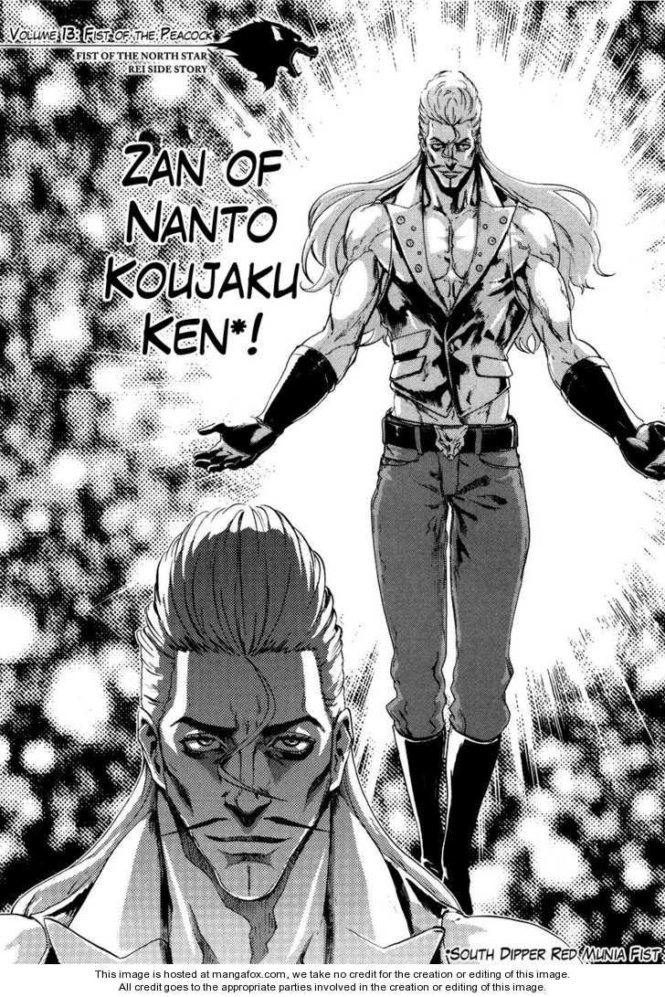 Soukoku no Garou - Hokuto no Ken Rei Gaiden 13 Page 2