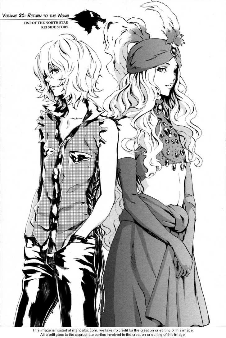 Soukoku no Garou - Hokuto no Ken Rei Gaiden 20 Page 3