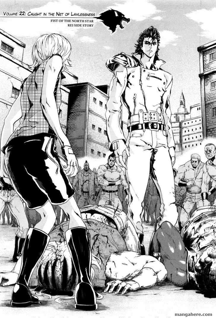 Soukoku no Garou - Hokuto no Ken Rei Gaiden 22 Page 2