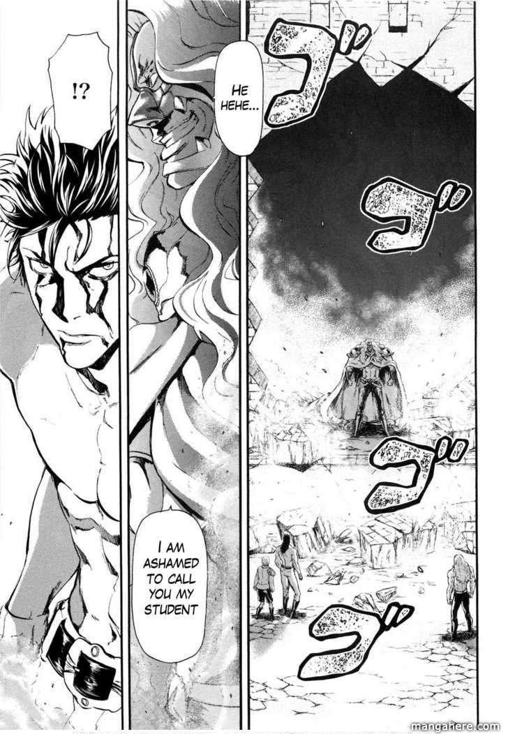 Soukoku no Garou - Hokuto no Ken Rei Gaiden 30 Page 1