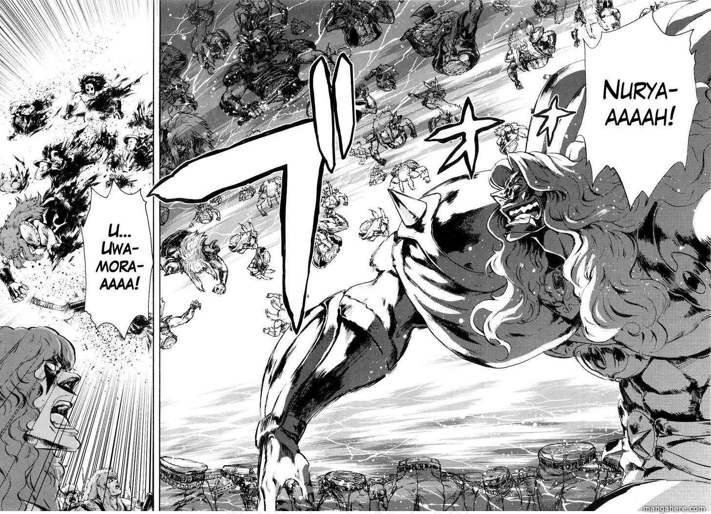 Soukoku no Garou - Hokuto no Ken Rei Gaiden 33 Page 4