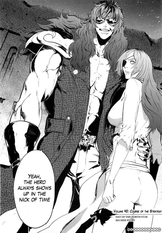 Soukoku no Garou - Hokuto no Ken Rei Gaiden 40 Page 2