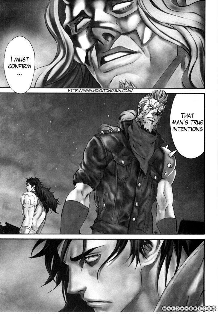 Soukoku no Garou - Hokuto no Ken Rei Gaiden 42 Page 1