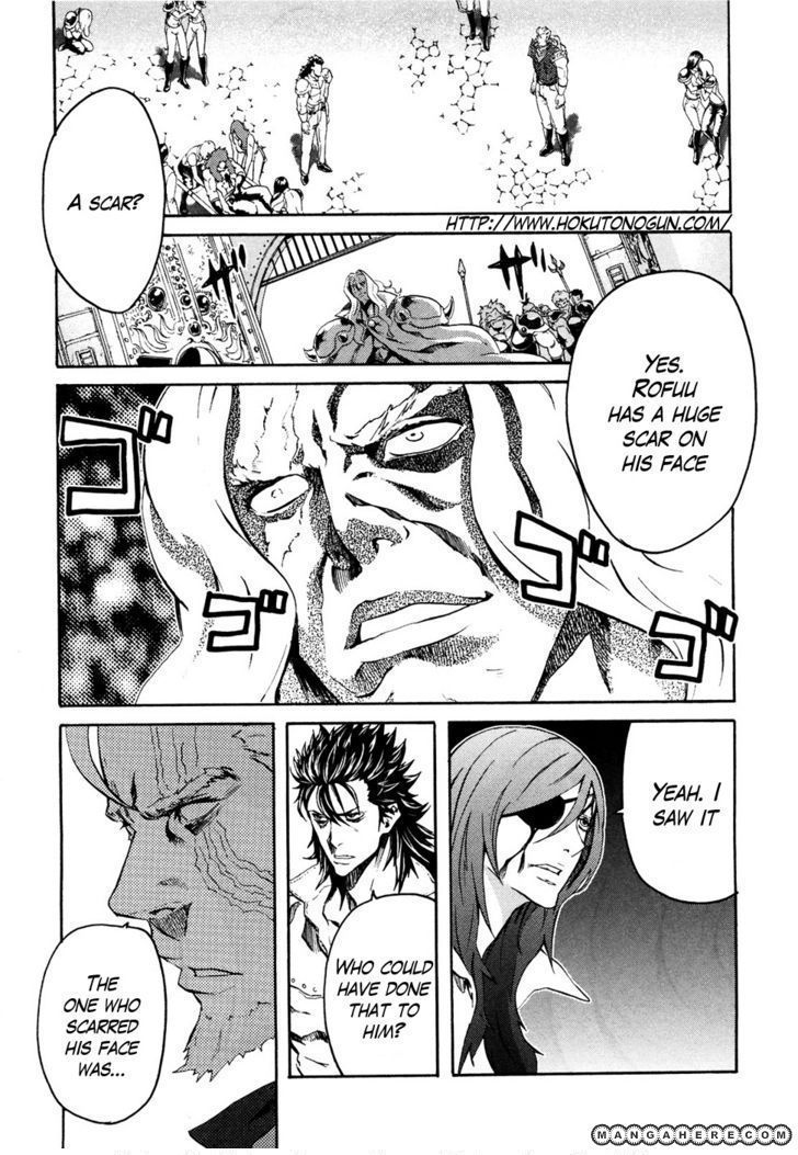 Soukoku no Garou - Hokuto no Ken Rei Gaiden 47 Page 1