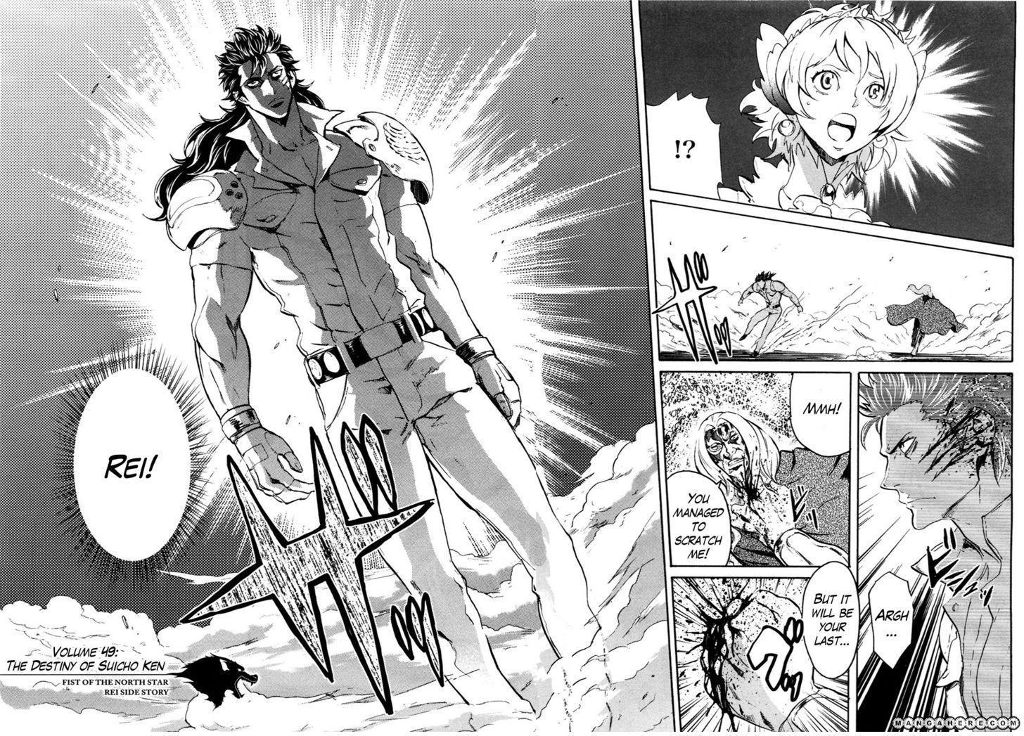Soukoku no Garou - Hokuto no Ken Rei Gaiden 49 Page 2