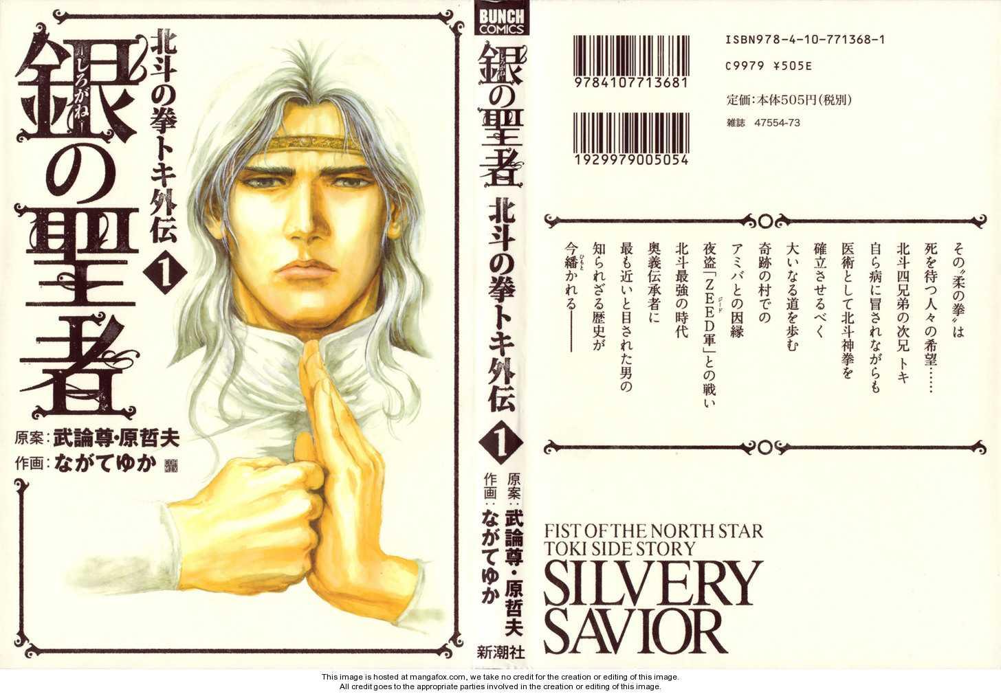 Shirogane no Seija - Hokuto no Ken Toki Gaiden 1 Page 2