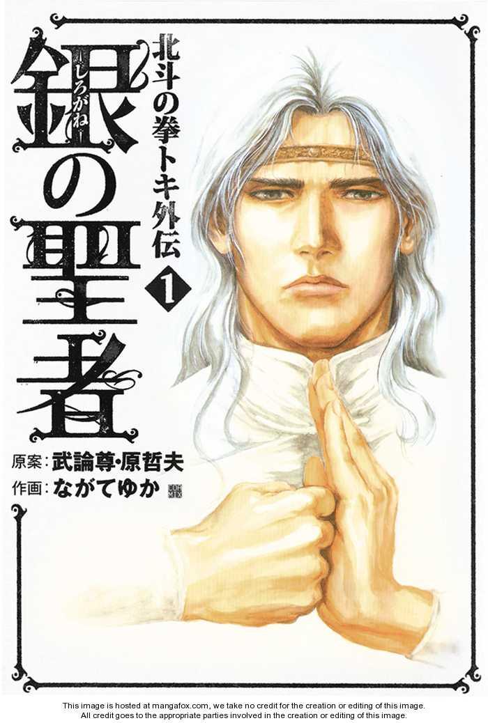 Shirogane no Seija - Hokuto no Ken Toki Gaiden 1 Page 3