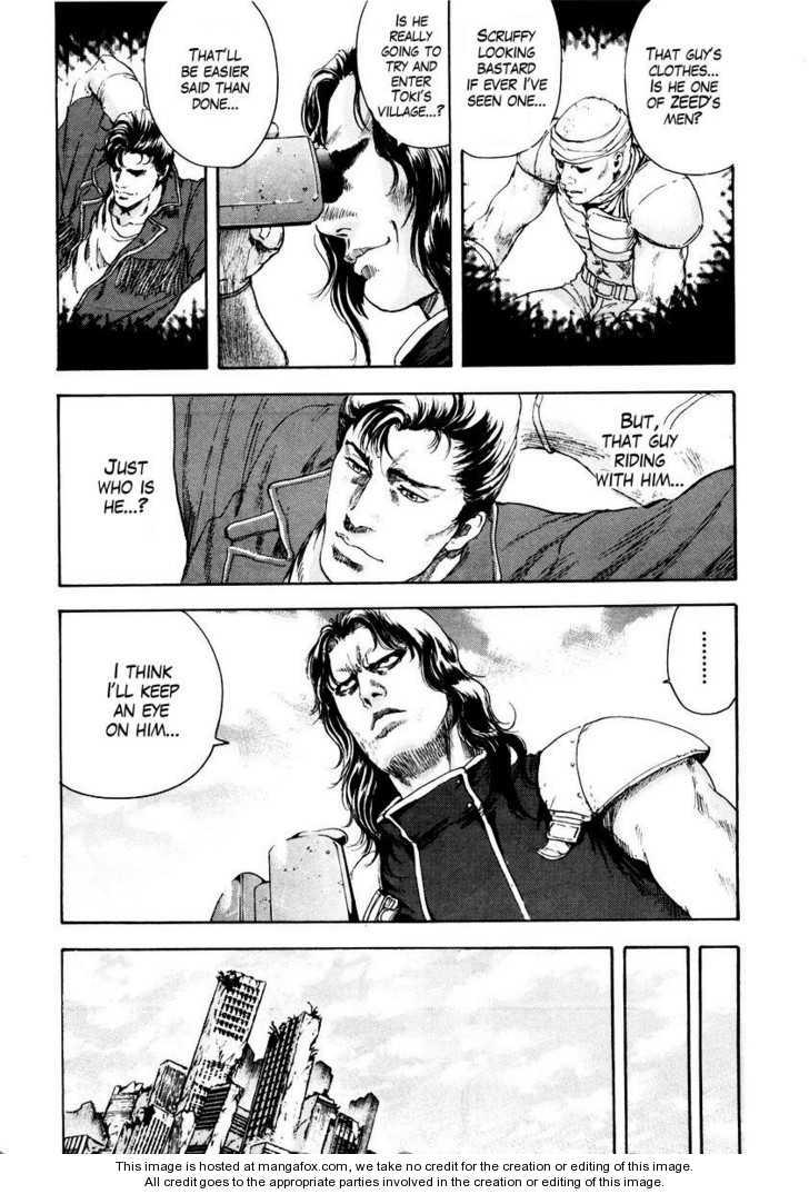 Shirogane no Seija - Hokuto no Ken Toki Gaiden 8 Page 3