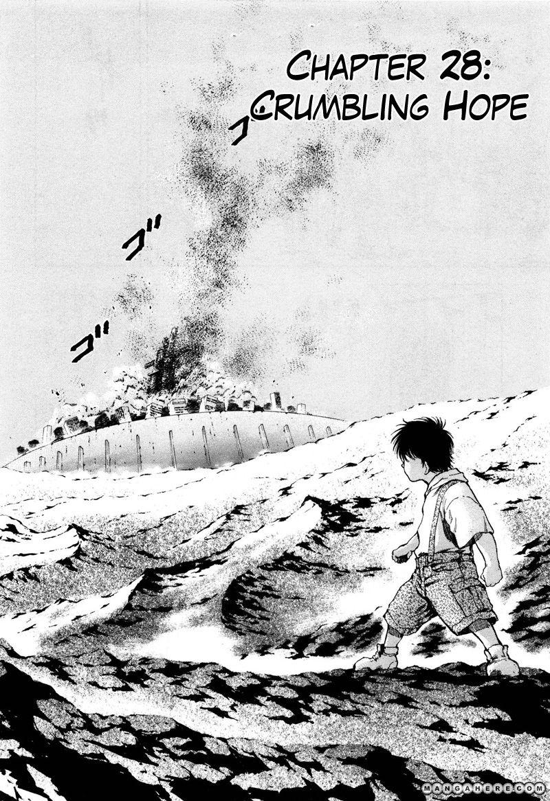 Shirogane no Seija - Hokuto no Ken Toki Gaiden 28 Page 2