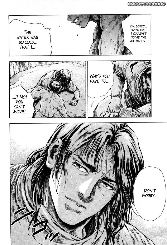 Shirogane no Seija - Hokuto no Ken Toki Gaiden 30 Page 2