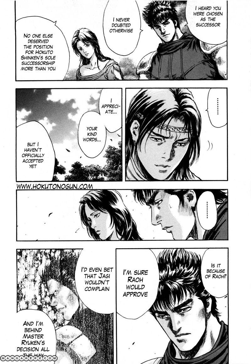Shirogane no Seija - Hokuto no Ken Toki Gaiden 33 Page 2