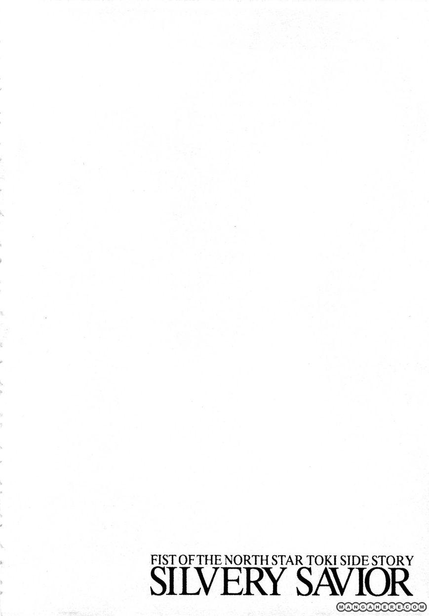 Shirogane no Seija - Hokuto no Ken Toki Gaiden 34 Page 3