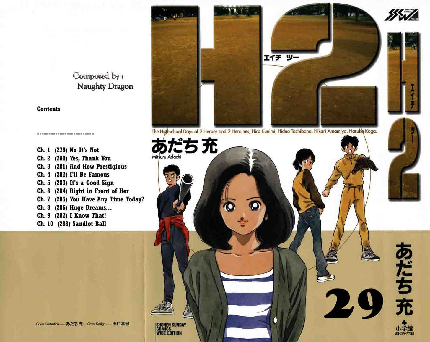 H2 279 Page 1