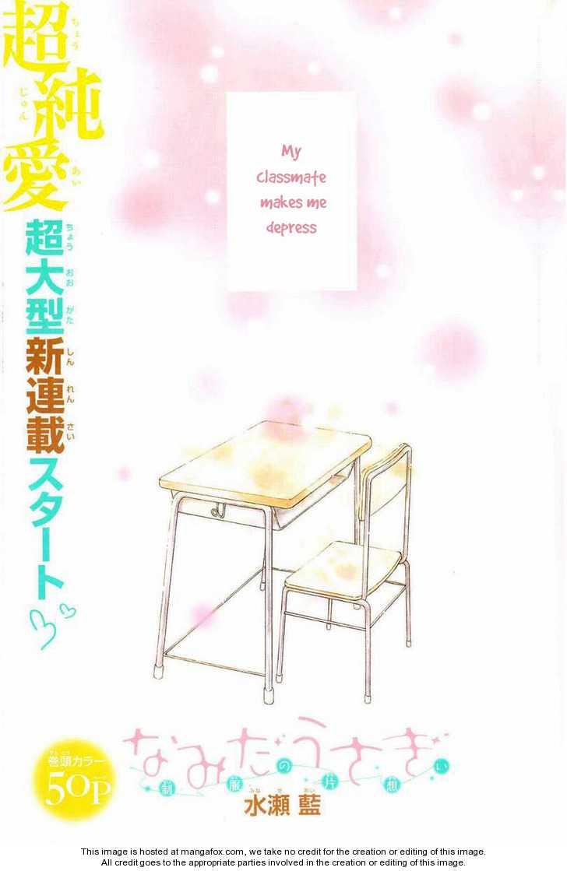 Namida Usagi - Seifuku no Kataomoi 1 Page 2