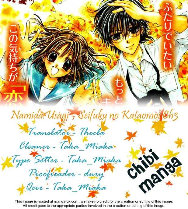 Namida Usagi - Seifuku no Kataomoi 3 Page 1