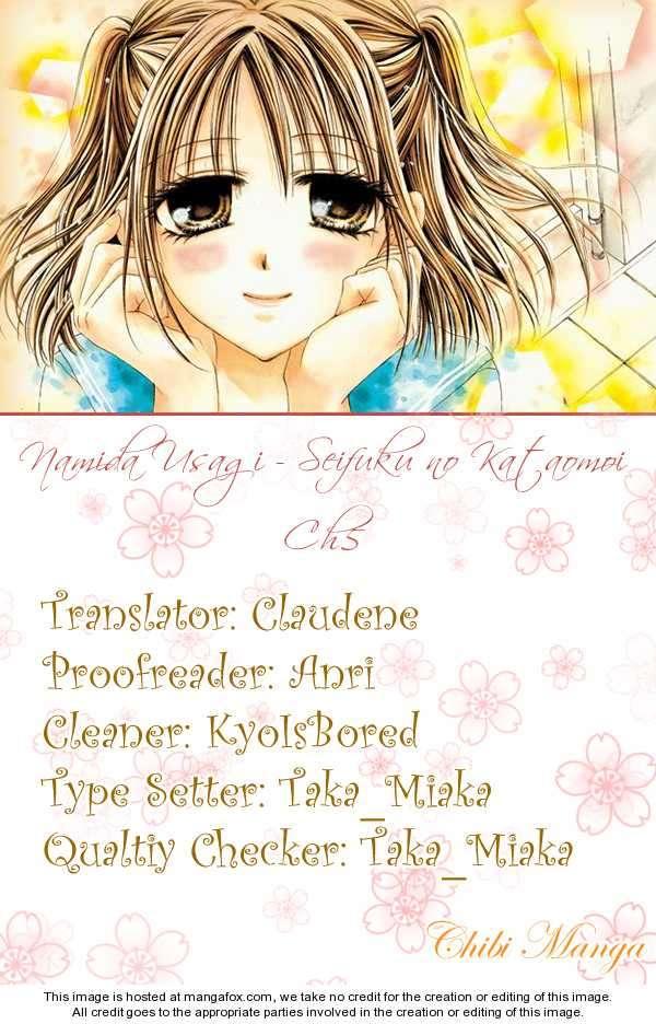 Namida Usagi - Seifuku no Kataomoi 5 Page 1