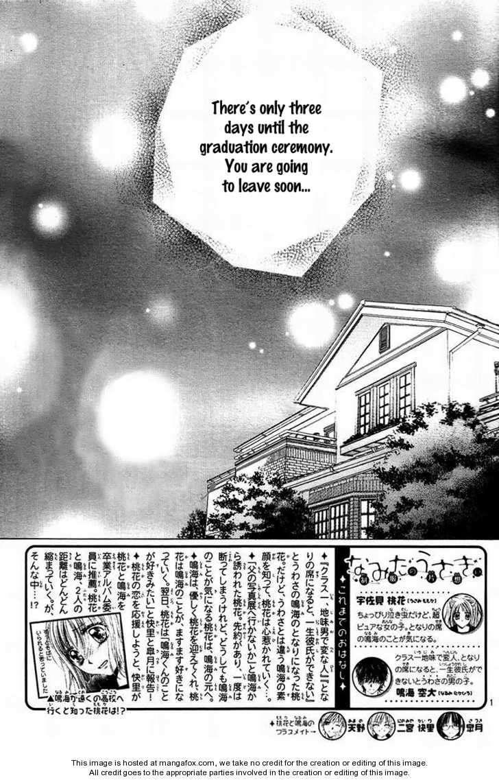 Namida Usagi - Seifuku no Kataomoi 5 Page 2