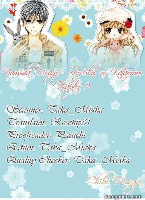 Namida Usagi - Seifuku no Kataomoi 9 Page 1