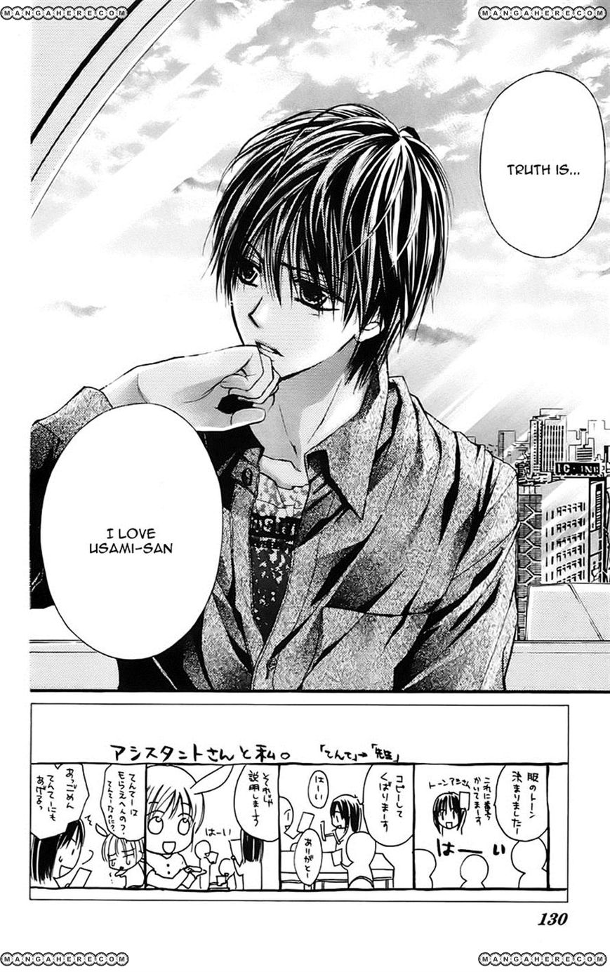 Namida Usagi - Seifuku no Kataomoi 16 Page 2