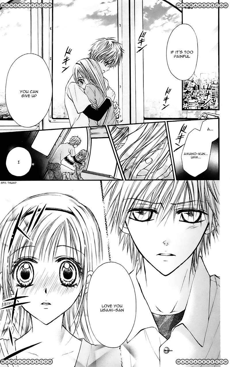 Namida Usagi - Seifuku no Kataomoi 17 Page 3