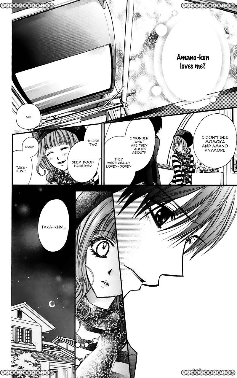 Namida Usagi - Seifuku no Kataomoi 17 Page 4