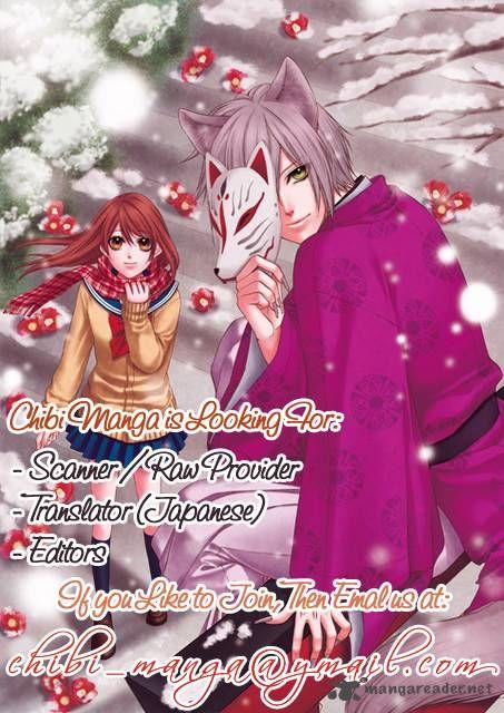 Namida Usagi - Seifuku no Kataomoi 19 Page 2