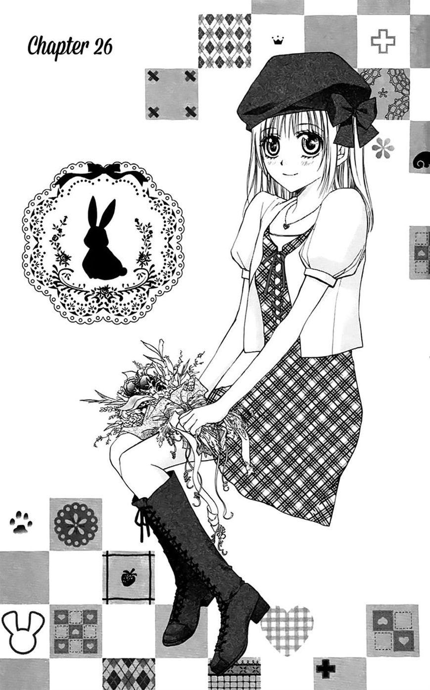 Namida Usagi - Seifuku no Kataomoi 26 Page 1