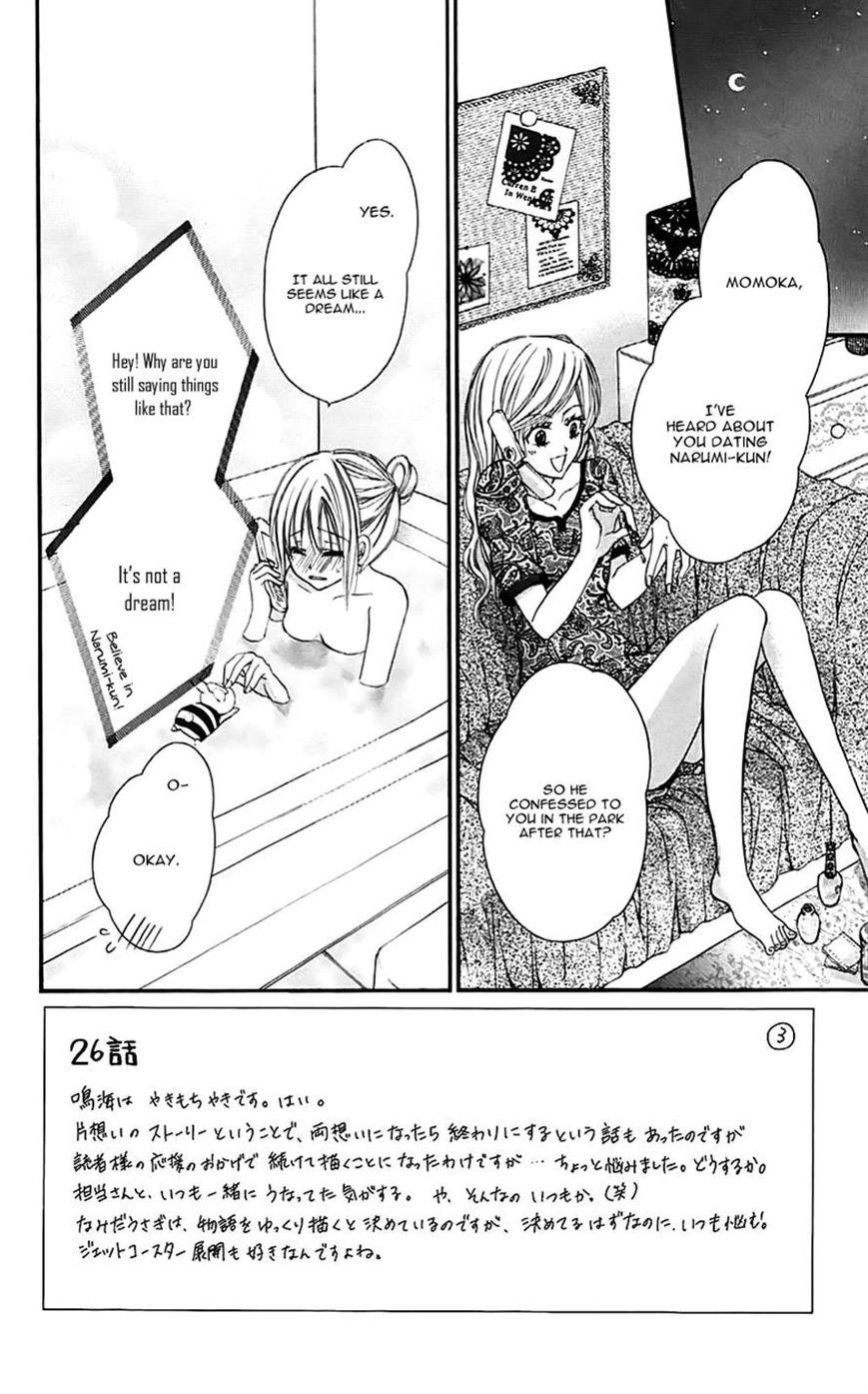 Namida Usagi - Seifuku no Kataomoi 26 Page 2