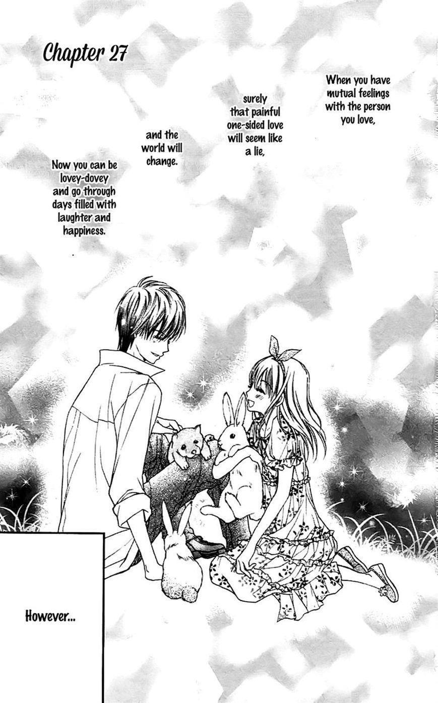 Namida Usagi - Seifuku no Kataomoi 27 Page 1