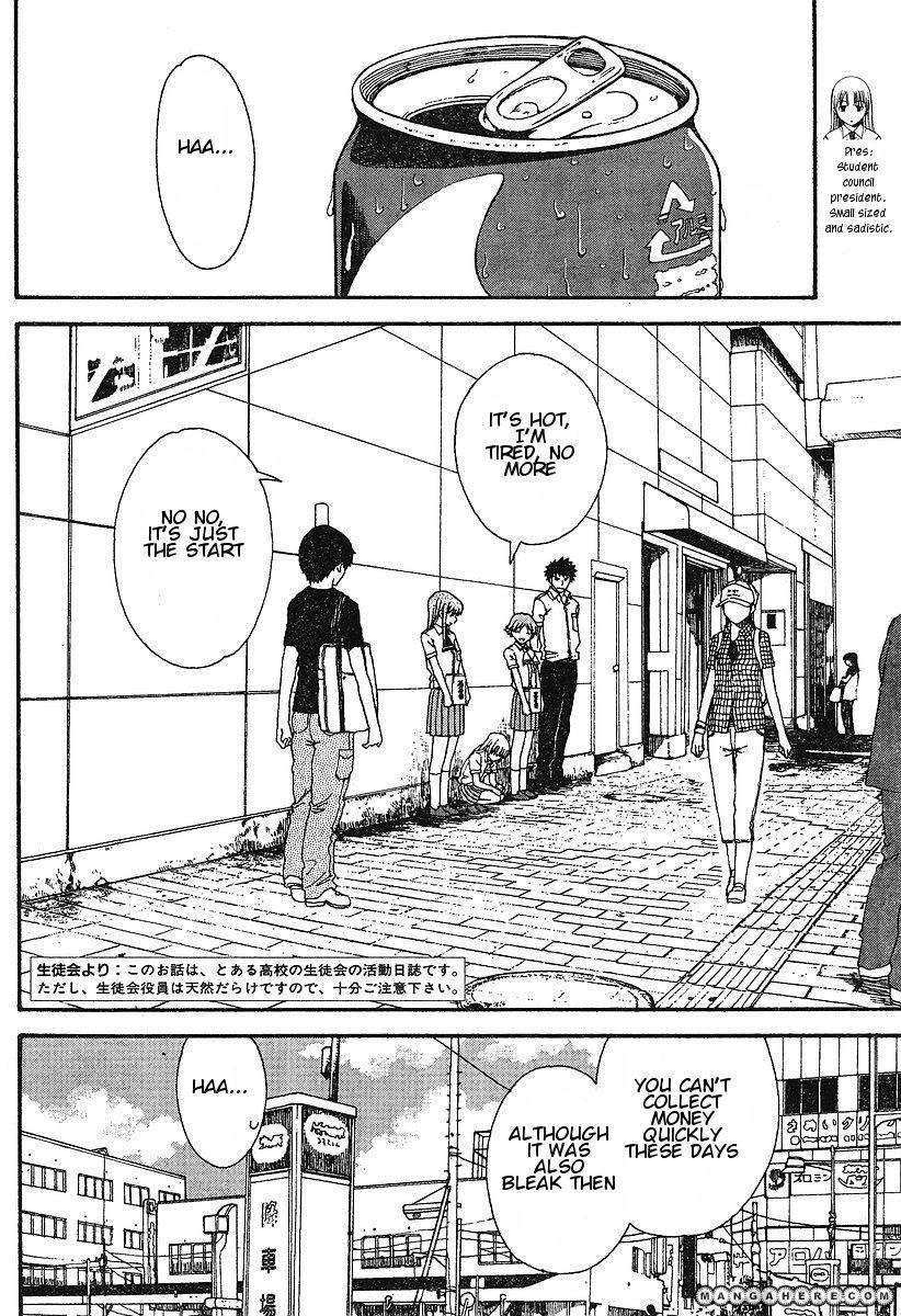 Nguruwa Kaihou 17 Page 2