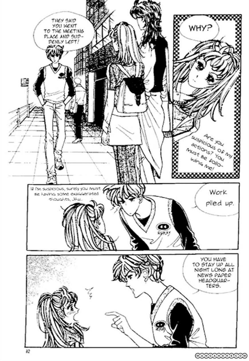 Love Fantasy 3 Page 2