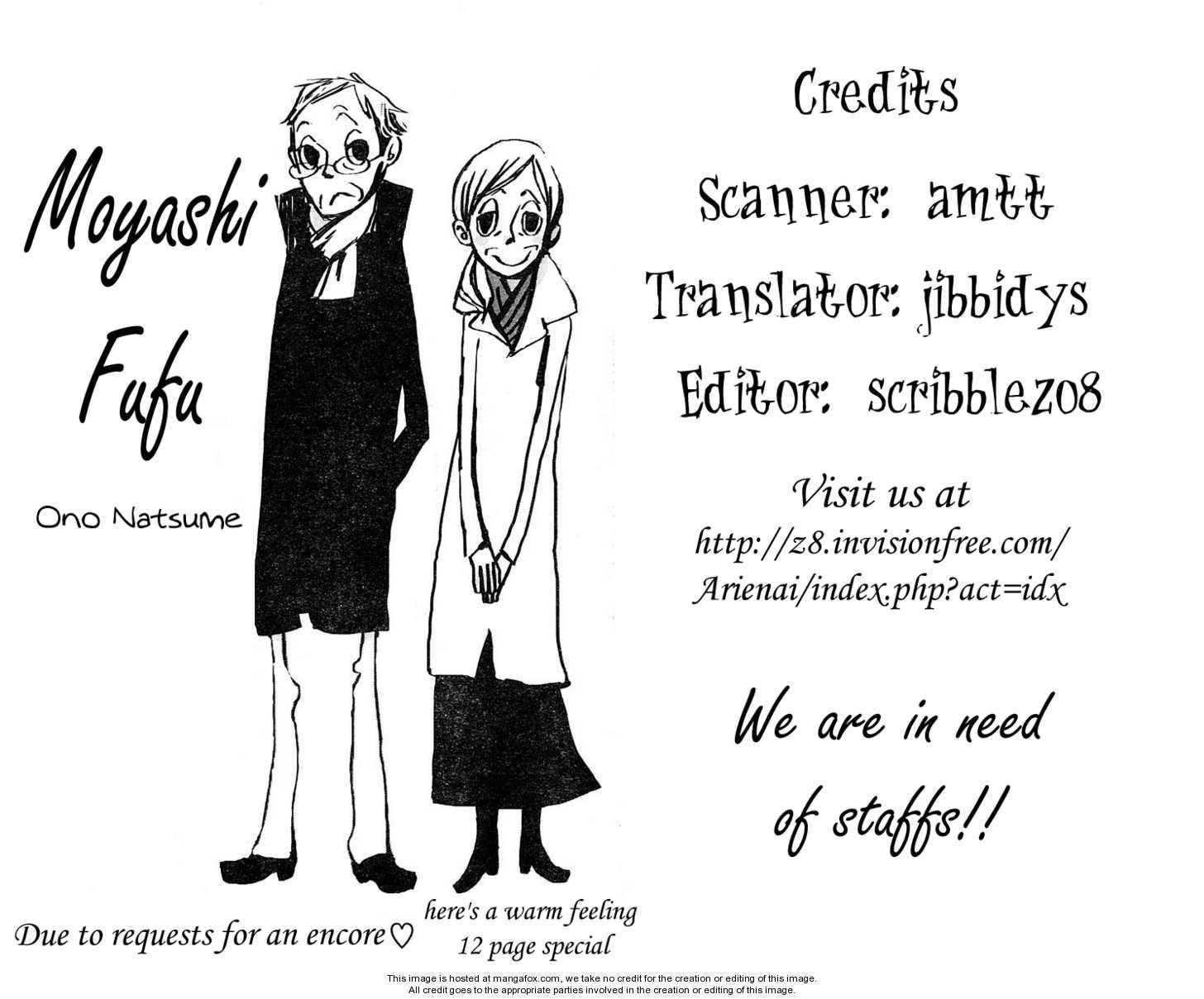 Moyashi Fuufu 1 Page 1