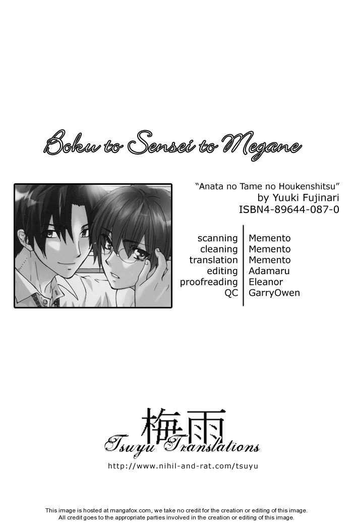 Boku to Sensei to Megane 1 Page 1
