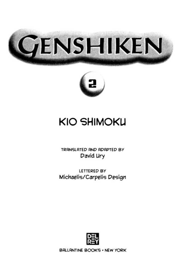 Genshiken - The Society for the Study of Modern Visual Culture 7 Page 2