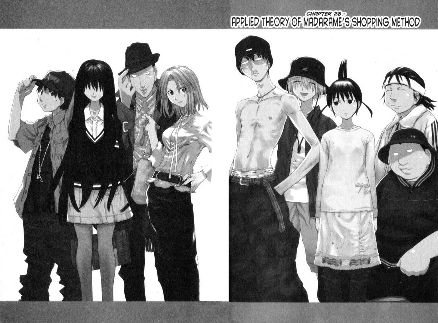 Genshiken - The Society for the Study of Modern Visual Culture 26 Page 2