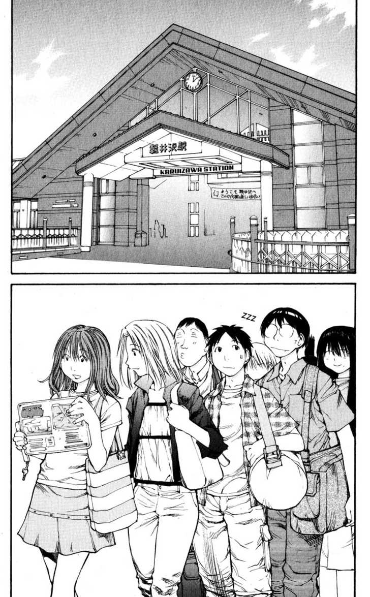 Genshiken - The Society for the Study of Modern Visual Culture 43 Page 1