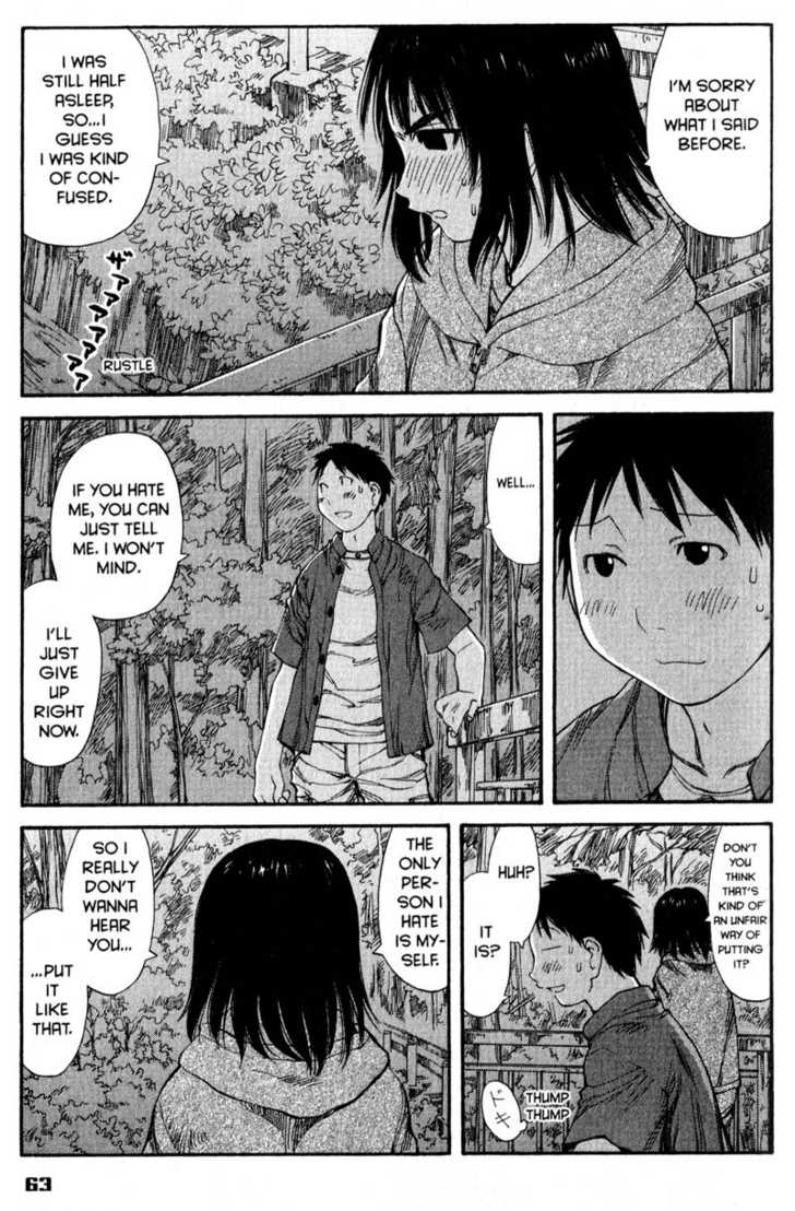 Genshiken - The Society for the Study of Modern Visual Culture 46 Page 3