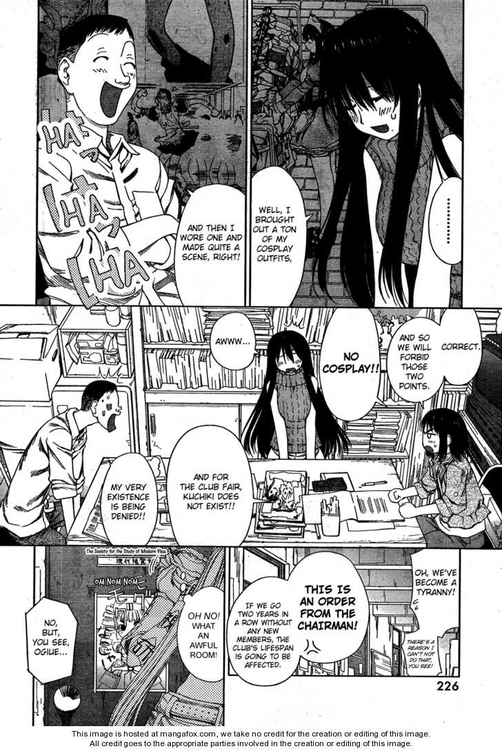 Genshiken - The Society for the Study of Modern Visual Culture 56 Page 2