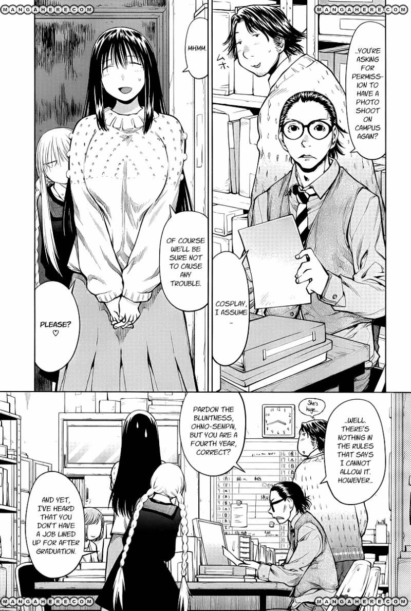 Genshiken - The Society for the Study of Modern Visual Culture 83 Page 1