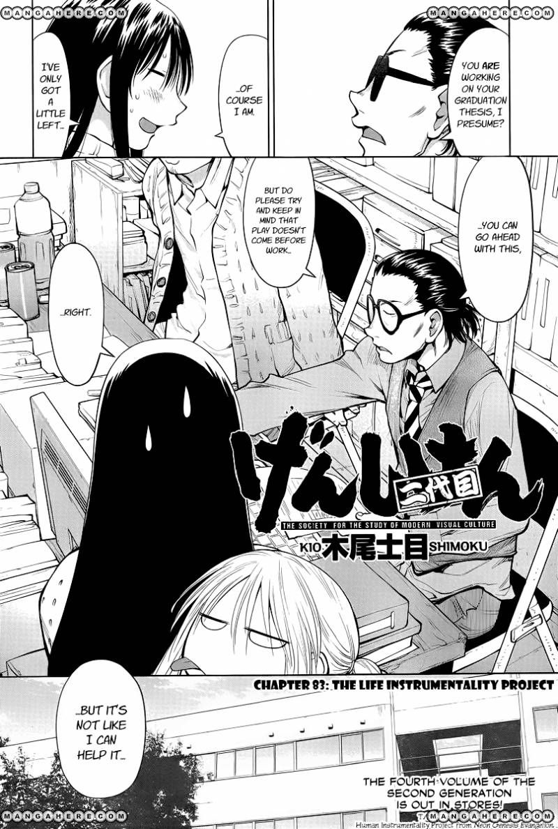 Genshiken - The Society for the Study of Modern Visual Culture 83 Page 2