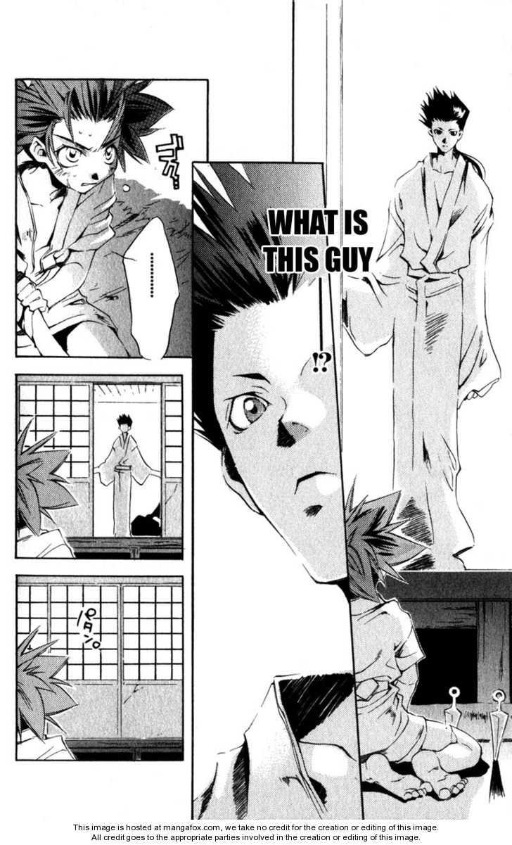 Shinsengumi Imon Peace Maker 4 Page 3