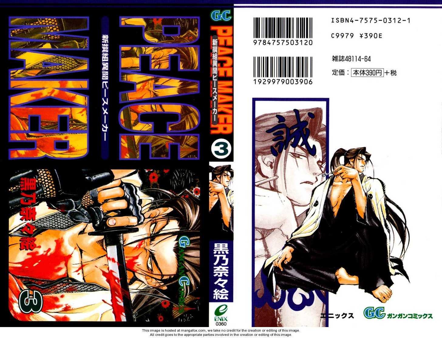 Shinsengumi Imon Peace Maker 10 Page 1