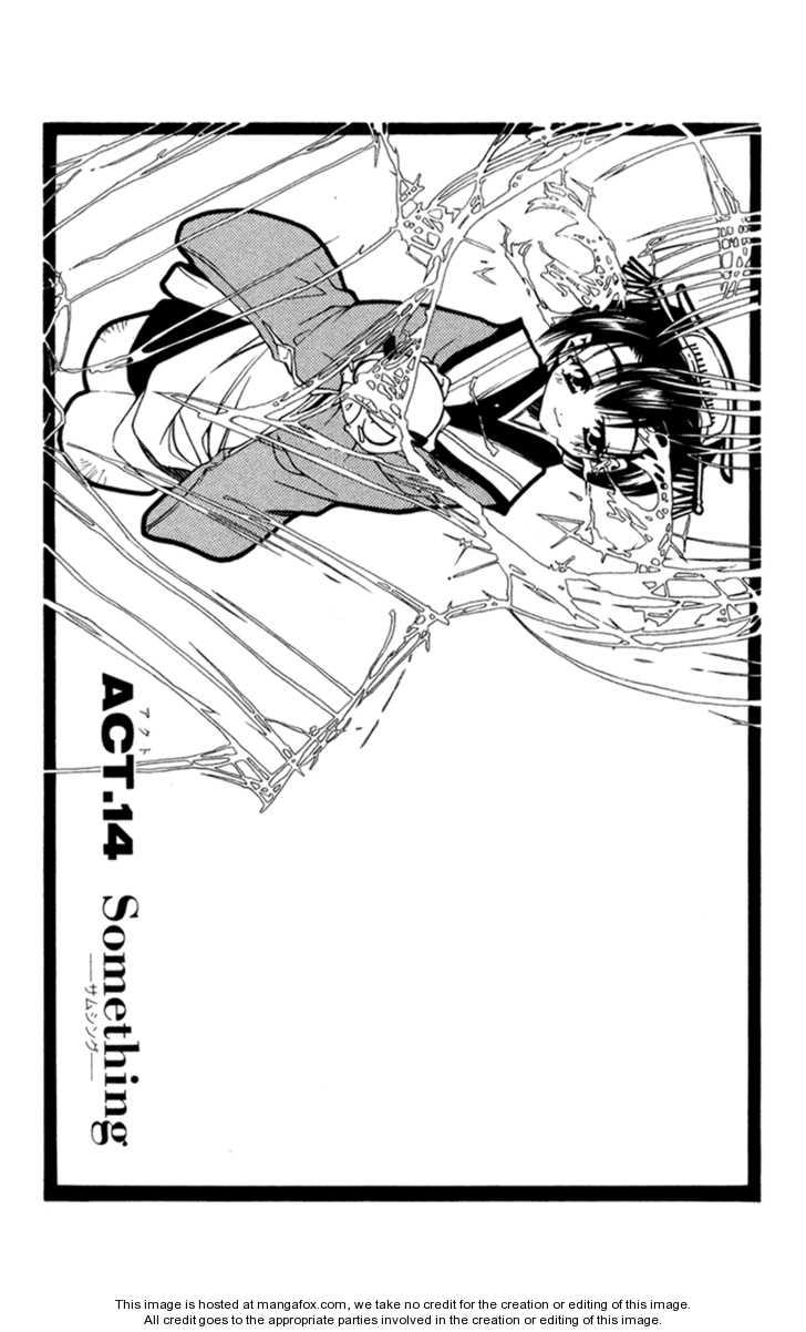 Shinsengumi Imon Peace Maker 14 Page 2