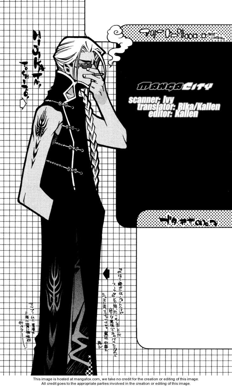Shinsengumi Imon Peace Maker 15 Page 1